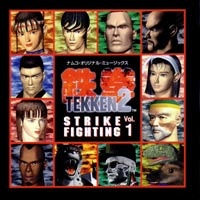 Tekken 2 Strike Fighting vol.1