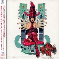 Guilty Gear XX The Midnight Carnival (CD 1)
