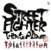 Street Fighter Tribute Album
